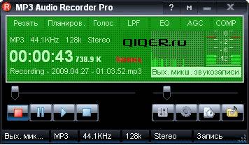 скачать приложение для записи звука с микрофона - фото 8